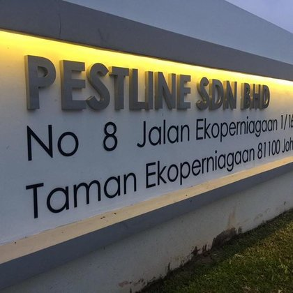 On February 2017, Pestline moved to New Factory Lot - Eco Business Park